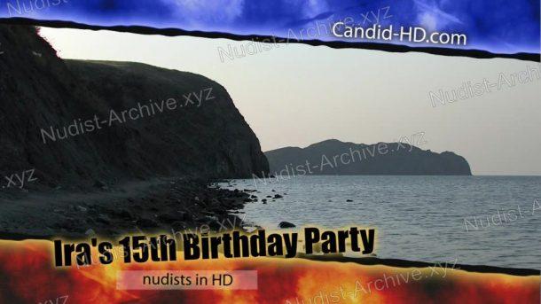 Ira`s 15th Birthday Party screenshot