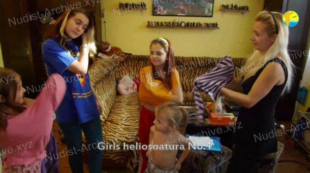 Girls Heliosnatura No.1 shot