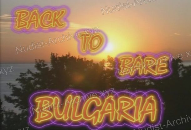 Shot of Back to Bare in Bulgaria